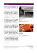 點評藝術家: Cindy Sherman 行情與近期展覽 - Motif Art Group - Page 3