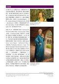 點評藝術家: Cindy Sherman 行情與近期展覽 - Motif Art Group - Page 5