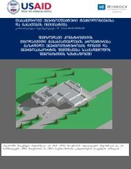 Calculation of the Thermal Shall Performance with ... - Tkibuli Tea