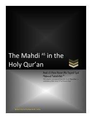 The Mahdi AS in the Holy Qur'an - Khalifatullah Mehdi