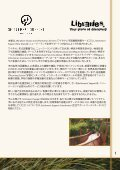 Waitakere New Settlers' Guide in Japanese 2009 - Auckland Council - Page 5