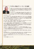 Waitakere New Settlers' Guide in Japanese 2009 - Auckland Council - Page 6
