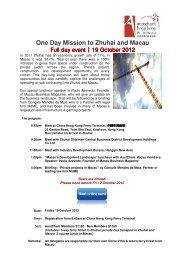 One Day Mission to Zhuhai and Macau - AustCham