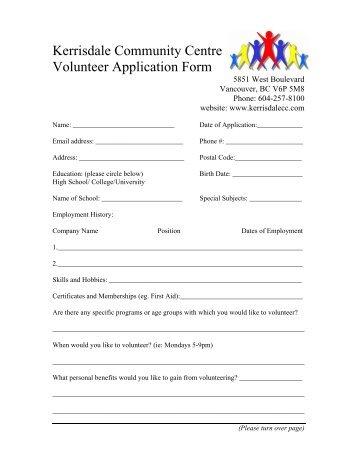 Kerrisdale Community Centre Volunteer Application Form
