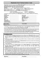 Registration Form/ Training Contract - Israel - ISS International ...