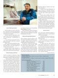 Joustavuus kilpailuetuna - Siemens - Page 2