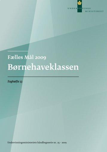 Fælles mål - Aarhus.dk