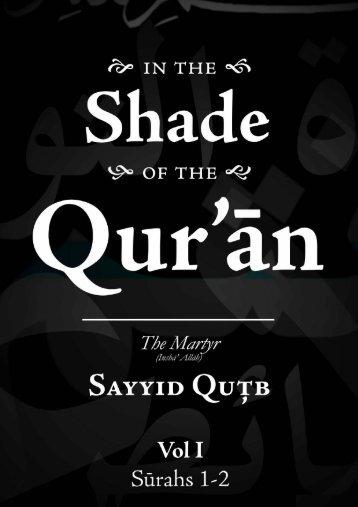 Volume 1 Surah 1 and 2 - Enjoy Islam