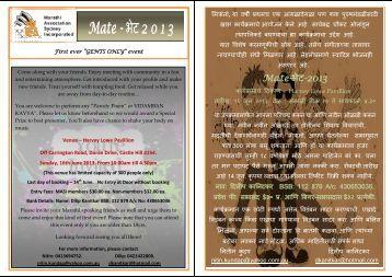 Mate - 2 0 1 3 - Marathi Association Sydney