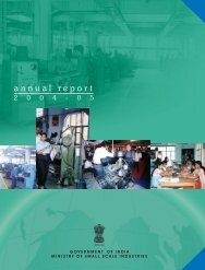 Annual Report 2004-05 - Ministry of Micro, Small and Medium ...
