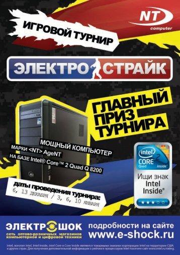 2009 - Xakep Online