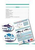 INFORME CIENTIFICO.indd - Confederación Española de Pesca ... - Page 5