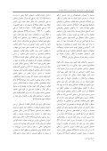 فصل نامه شماره 44 تابستان 91 - دانشگاه علوم پزشکی بقیة الله - Page 2
