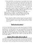 Kavi Sammelan and Holi Milan (16-May-2011 - VKI Association - Page 2