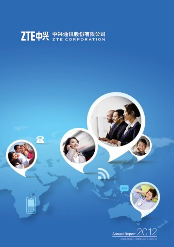 2012 Annual Report - ZTE