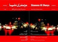 Solutions for Megacities - Transportation More ... - Siemens Pakistan