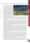 saqarTvelos - Page 7