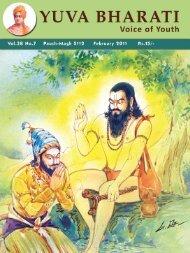Swami Ramakrishna Paramahamsa - Vivekananda Kendra Prakashan