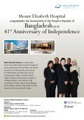 OPPORTUNITY - Bangladesh - Page 6