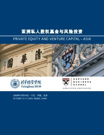 private equity and venture capital — asia - Executive Education ...