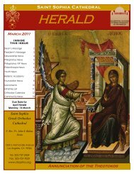 March 2011 - Saint Sophia Greek Orthodox Cathedral