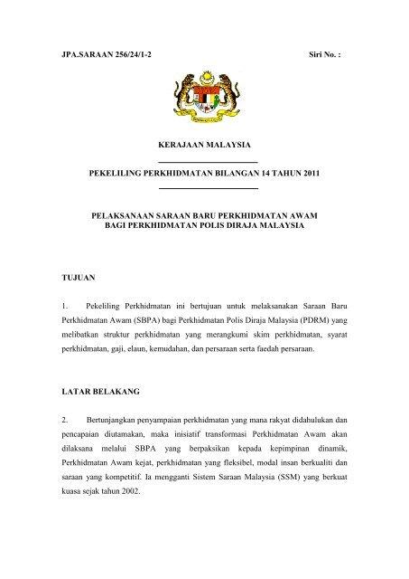 Pekeliling Perkhidmatan Bilangan 14 Tahun 2011 Kementerian