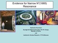 Evidence for Narrow N*(1685) Resonance