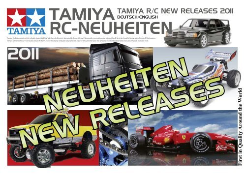 Tamiya New Releases