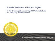 Buddhist Recitations in Pali and English - Dr. Siddharth Ashvin Shah