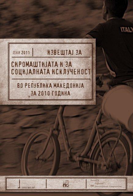 MPPS Izvestaj za siromastija vo RM 2010.pdf