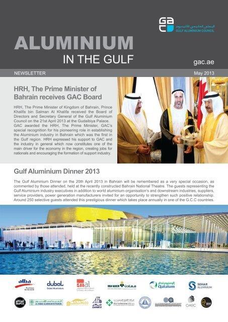 Gulf Aluminium
