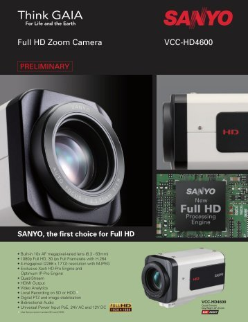 VCC-HD4600 Full HD Zoom Camera