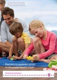 Годишен извештај за 2010 - Македонски Телеком