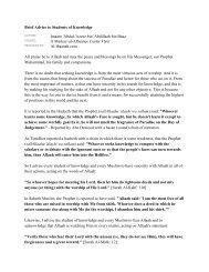Brief Advice to Students of Knowledge Imaam 'Abdul-'Azeez bin ...