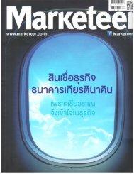 Marketeer-Magazine-July2013.pdf - CMMU