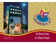 The Ancient Story of a Modern People - Jewish Children's Museum