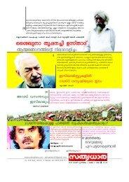 Sathyadara - 2012 January 16-31 - Layout.p65 - Sathyadhara