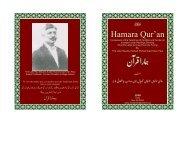 پڑھئيے - Muhammadanism