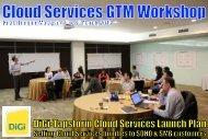 DiGi-TapStorm_Cloud_.. - SalesChannel Europe