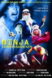 1 IFD FILMS flND HRTS LIMITGD presents a JOSEPH LAl release
