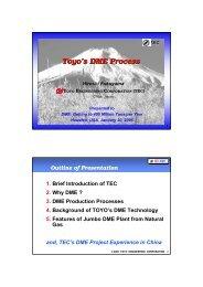 Toyo's DME Process Toyo's DME Process