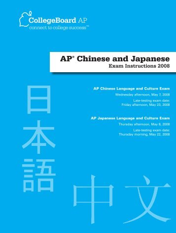 AP® Chinese and Japanese Exam Instructions 2008 - College Board