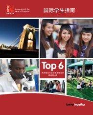 SIB/iii??? - University of the West of England