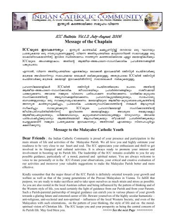 ICC Parish Bulletin Vol.1.2 July - August 2006 released on 25.06.2006