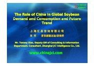 WWW CHINAJCI COM - Mercosoja 2011