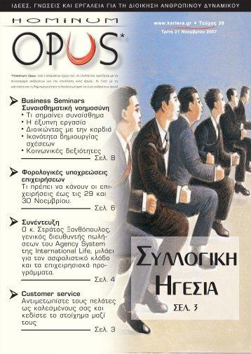 OPUS 38:OPUS.qxd - Icbdr