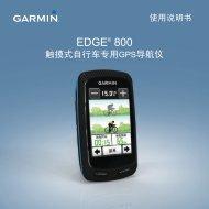 EDGE® 800 - Garmin