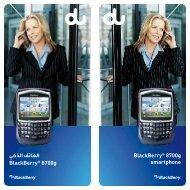 الهاتف الذكي BlackBerry® 8700g smartphone BlackBerry® 8700g - Du