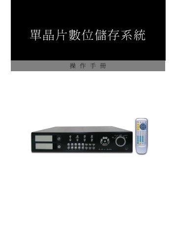 PDR-3016 User Manual - Pixord