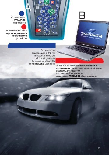 MSI Wind Top AE2060 Infrared Drivers Windows XP